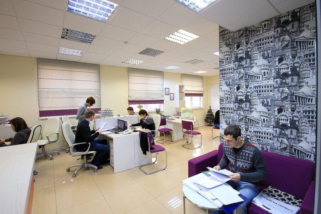 агентство недвижимости — АЯКС-Риэлт — Краснодар, фото №2