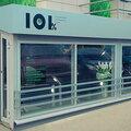 Дизайн-студия 101%, Услуги дизайнеров интерьеров в Чайковском районе
