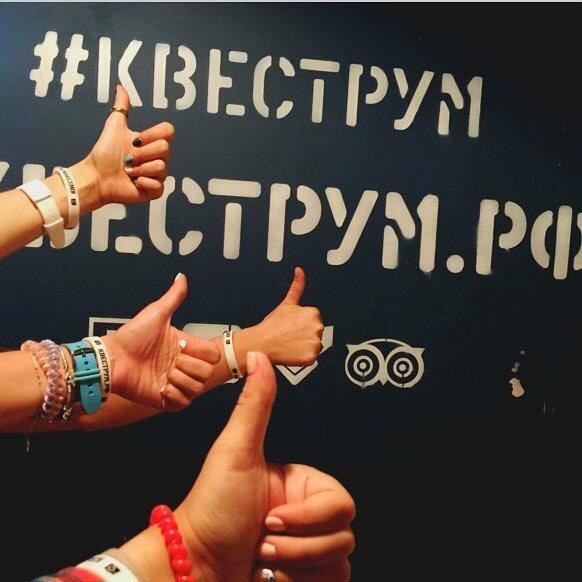 квесты — Квеструм.рф — Санкт-Петербург, фото №10
