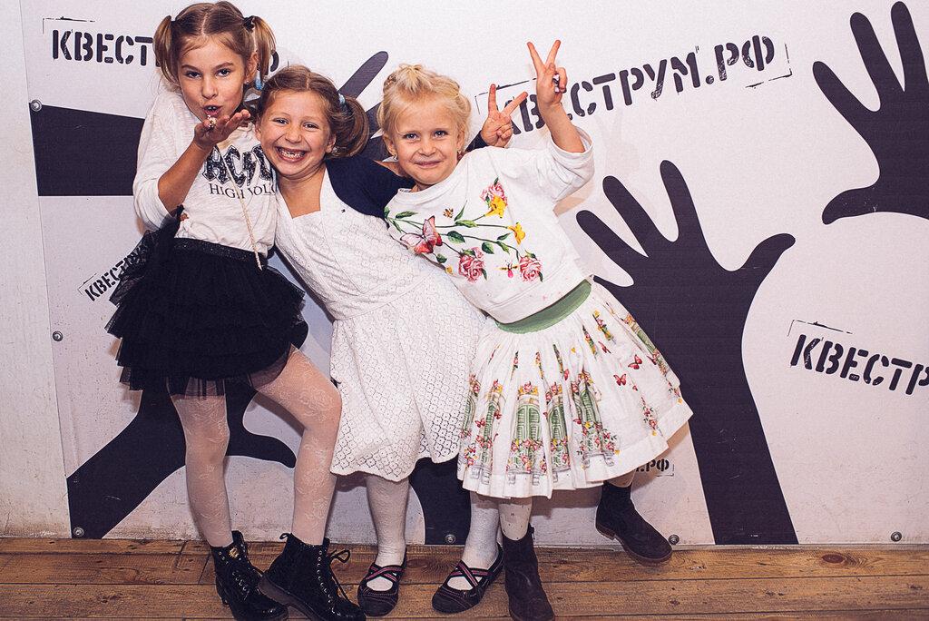 квесты — Квеструм.рф — Санкт-Петербург, фото №3