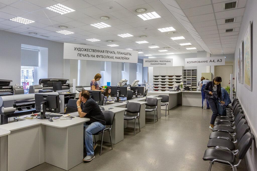 копировальный центр — Восстания 1 — Санкт-Петербург, фото №9
