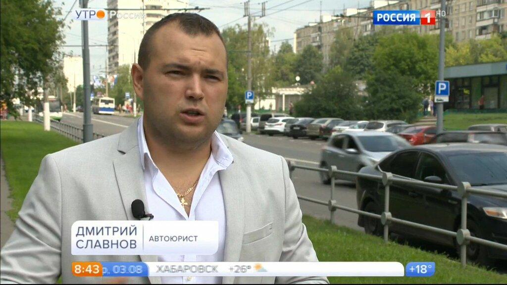 дмитрий соколов автоюрист официальный сайт