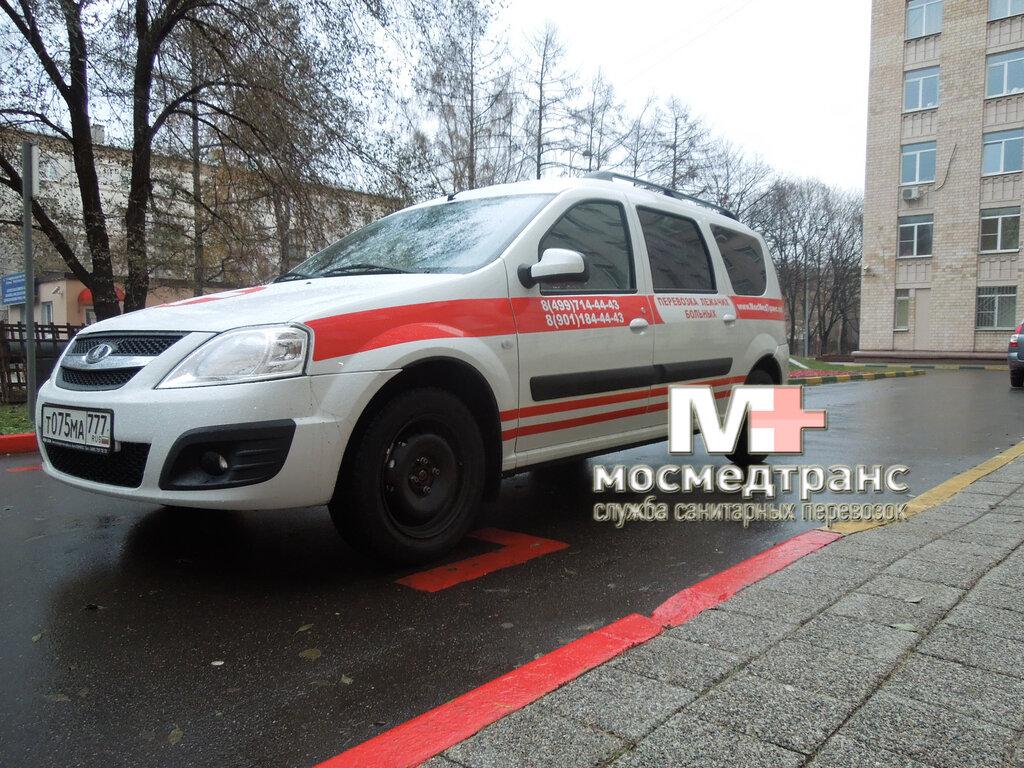 скорая медицинская помощь — МосМедТранс — Москва, фото №6