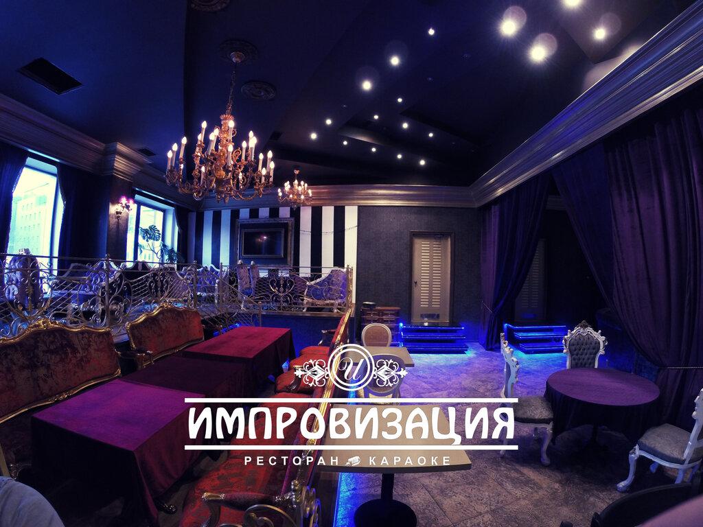 По моему это лучший клуб города москвы клуб скидок москва
