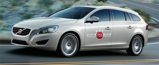Служба Такси 755 - фотография №10