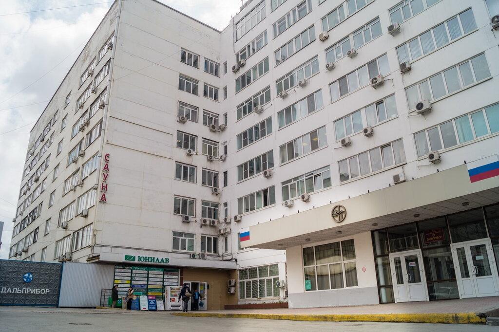 Наркологическая клиника владивостоке наркологии архангельска