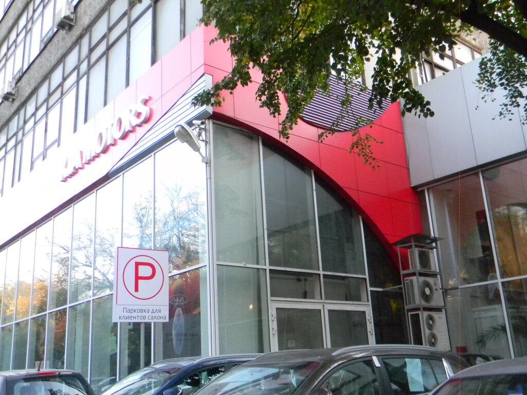 Автосалон старт в москве деньги в долг под залог земельного участка