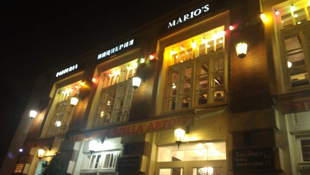 пиццерия — Mario's Trattoria — Одесса, фото №9