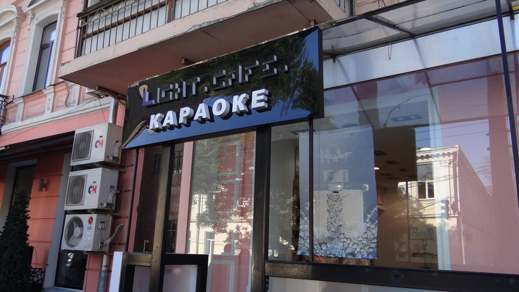 ресторан — Кафе Light Сafe — Одесса, фото №3