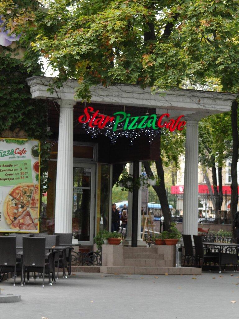 пиццерия — StarPizzaCafe — Одесса, фото №3