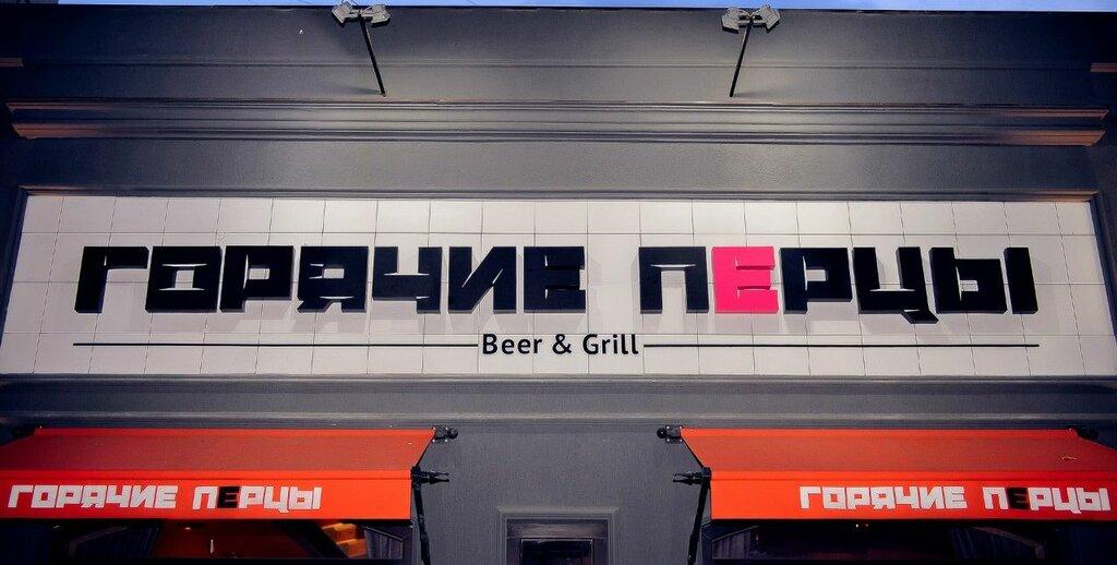 ресторан — Американский пивной ресторан Горячие перцы — Одесса, фото №3