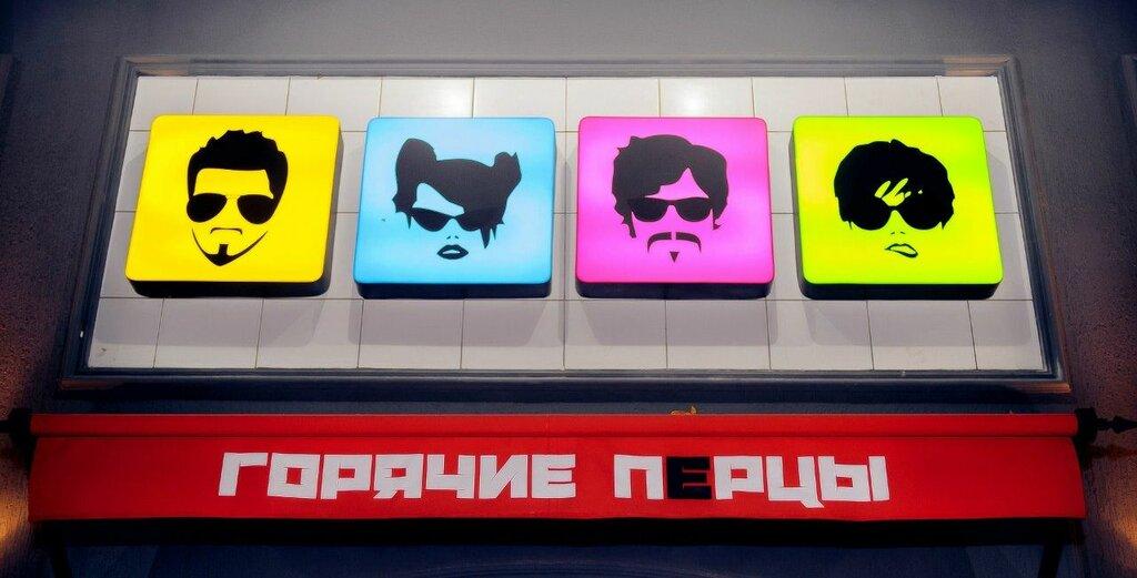 ресторан — Американский пивной ресторан Горячие перцы — Одесса, фото №7