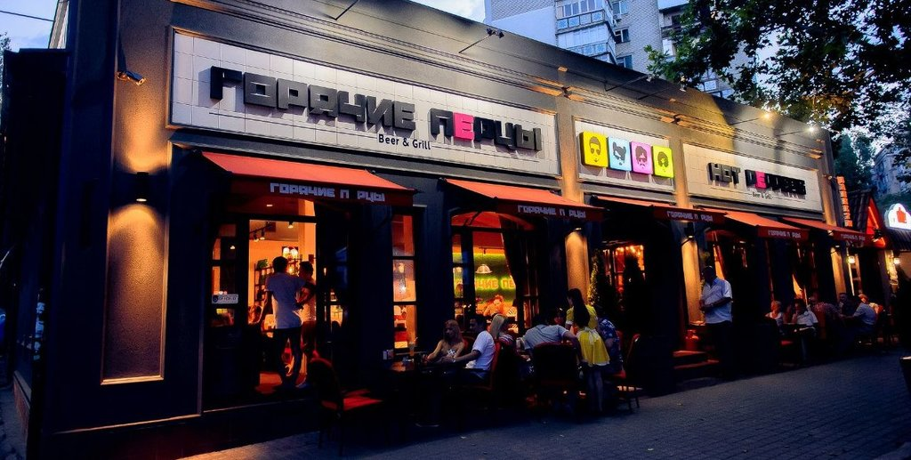 ресторан — Американский пивной ресторан Горячие перцы — Одесса, фото №1