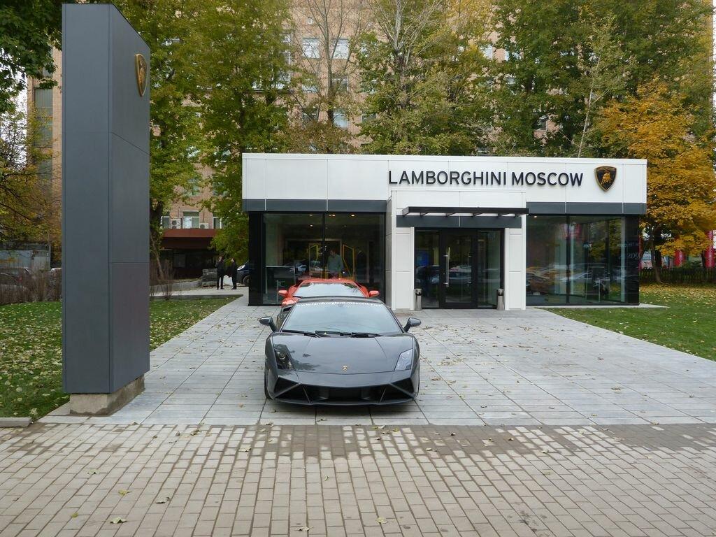 Москва сити автосалон сайт автоломбард купить машину
