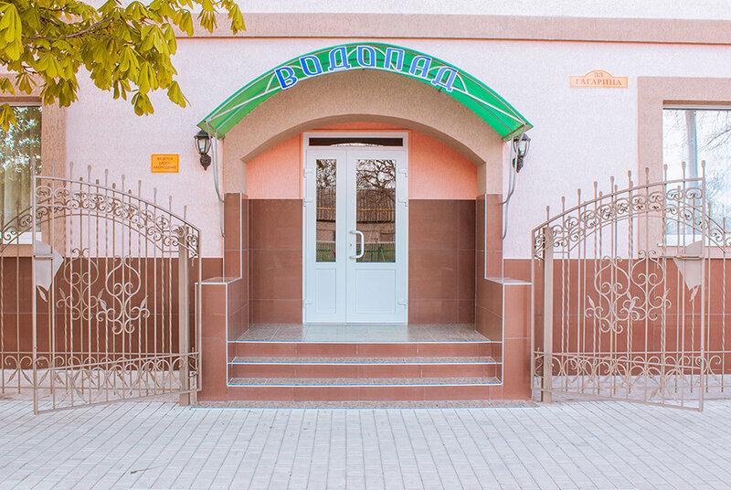 Мини-отель Водопад