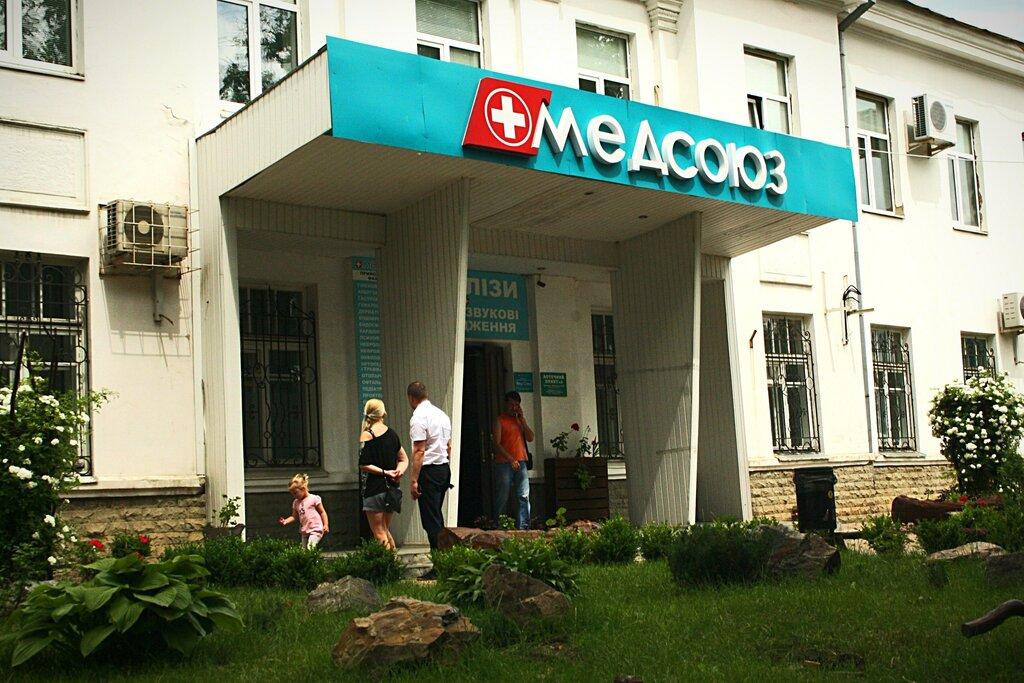 382d8fad835aad Медичний центр Медсоюз - медцентр, клініка, Суми - відгуки та фото ...