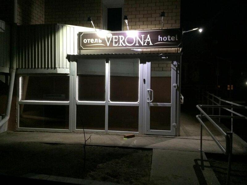 Отель Verona
