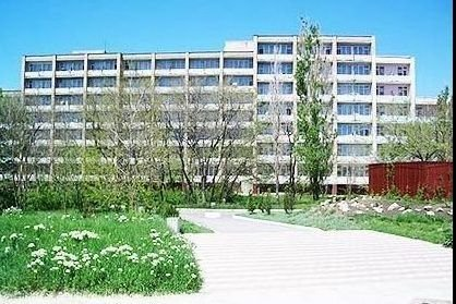 Клинический Санаторий Бердянск