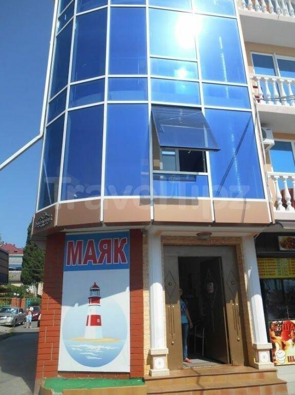 современном фото гостиницы маяк в лазаревском такой вид