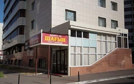гостиница — Шагын — Нур-Султан, фото №1