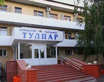 Гостиница Тулпар