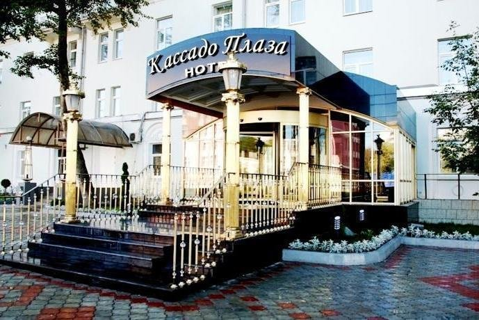 Moscow Holiday Hotel