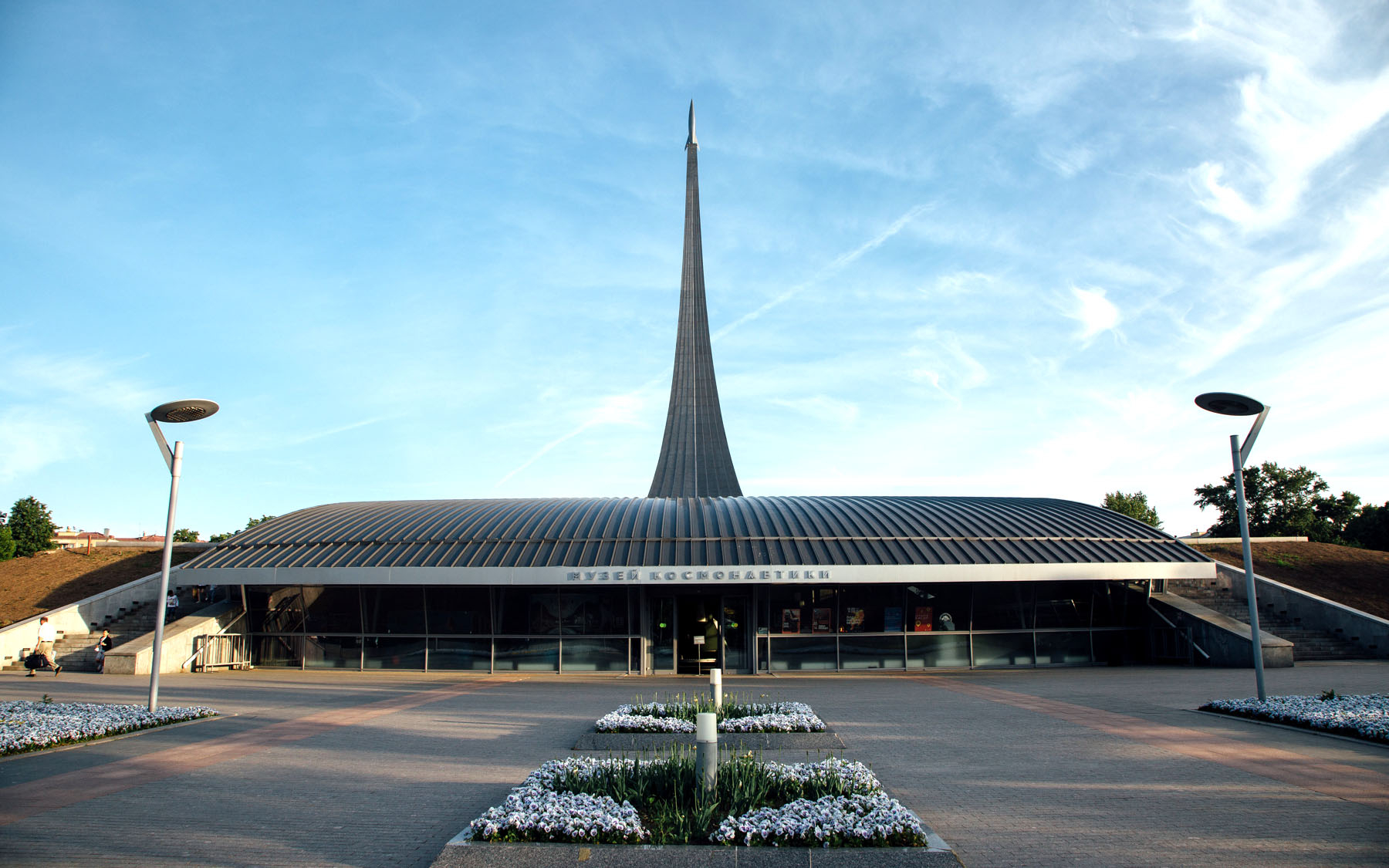 «Музей космонавтики» фото 10