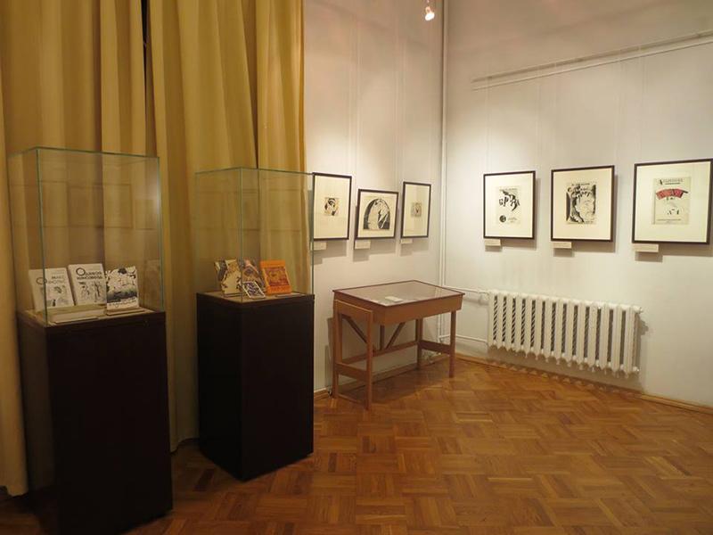 «Государственный литературный музей» фото 2