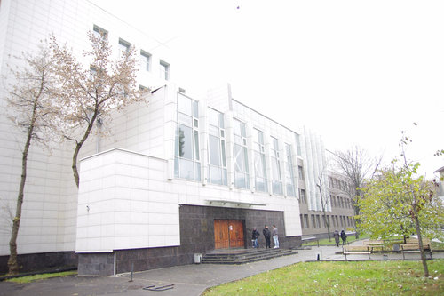 художественные вузы москвы государственные филиал
