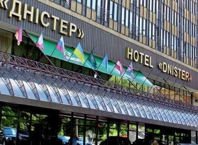 Премьер отель Днистер
