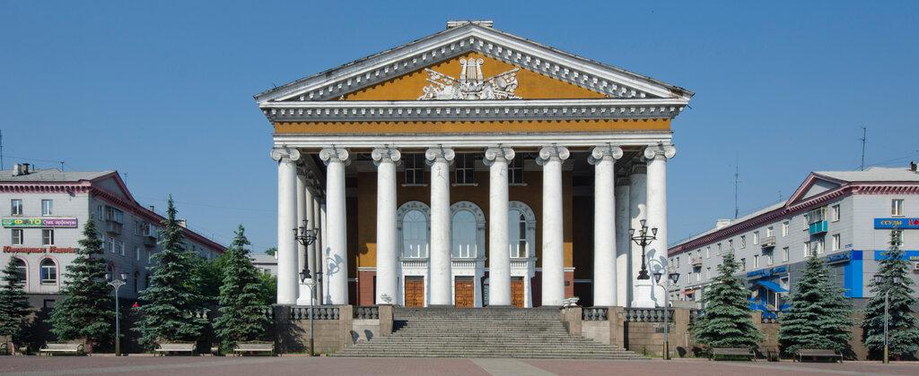театр — Прокопьевский драматический театр — Прокопьевск, фото №2