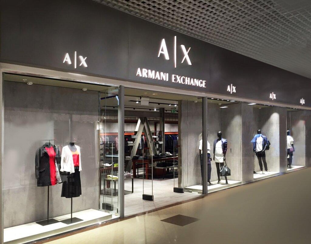 Фирменные Магазины Одежды В Краснодаре