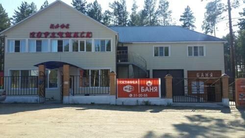 Гостиница Горячинск