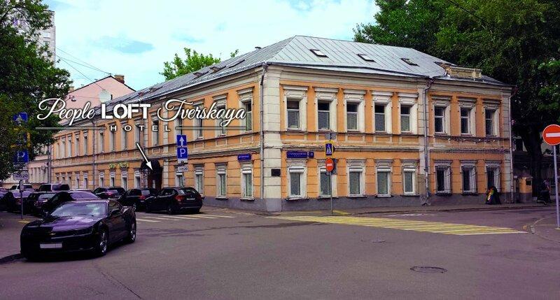 People Loft Tverskaya Hotel