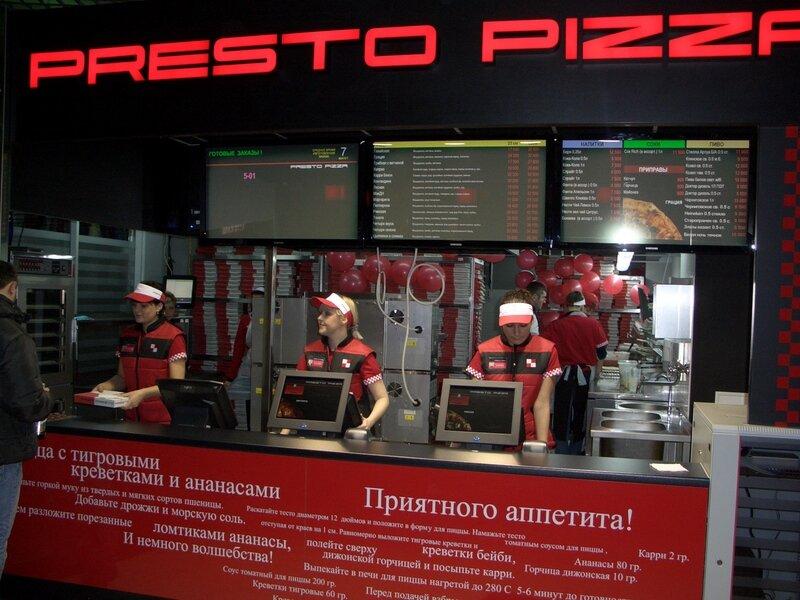 пиццерия — Presto Pizza — Витебск, фото №3