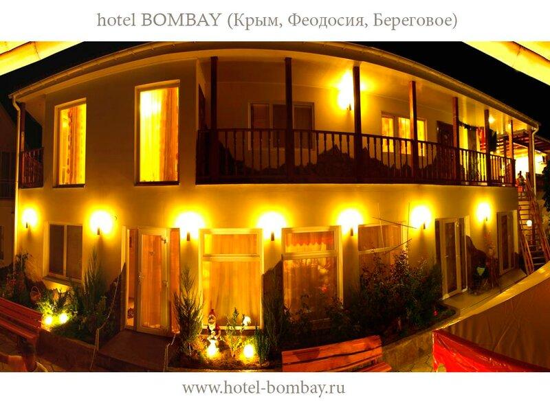 Отель Bombay