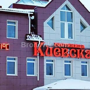 Киевская