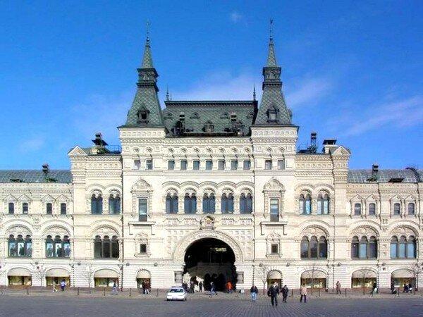 торговый центр — ГУМ — Москва, фото №1