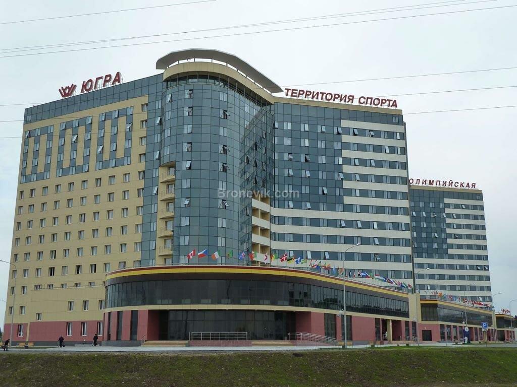 гостиница — Олимпийская — Ханты-Мансийск, фото №2