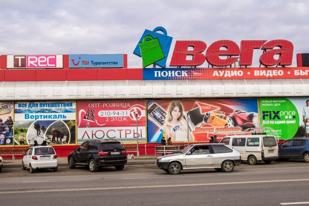 турагентство — TUI — Краснодар, фото №6