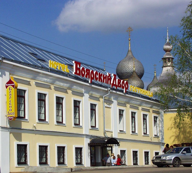 Боярский двор