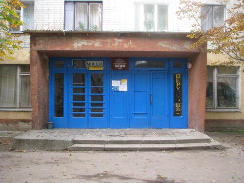 отделения полиции Чернигов