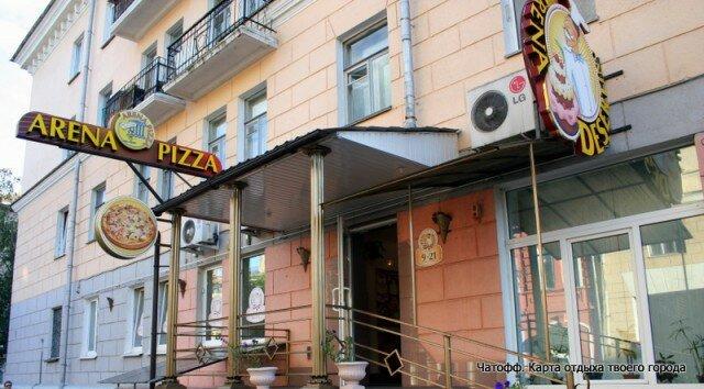 суши-бар — Арена суши — Витебск, фото №2