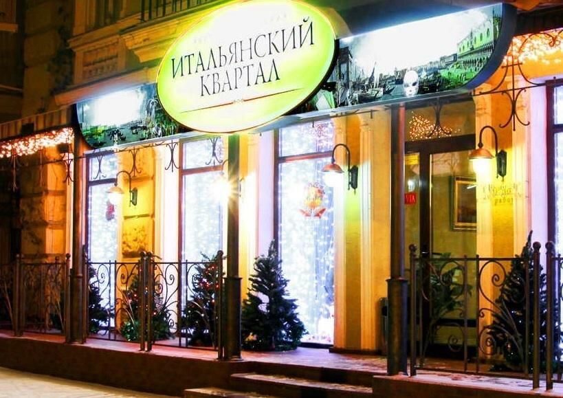 пиццерия — Итальянский Квартал — Одесса, фото №1