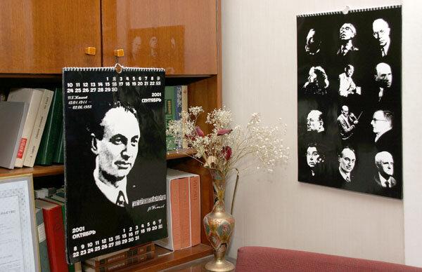 музей — Мемориальный музей-квартира композитора Назиба Жиганова — Казань, фото №8