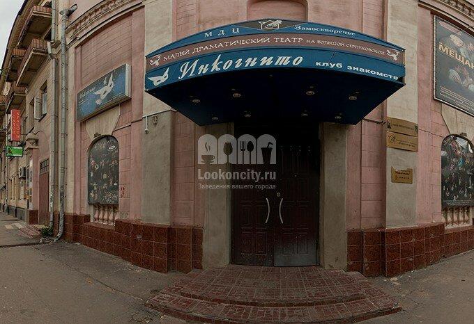 Режим работы клуб инкогнито в москве стриптиз видео из бара зажигалка