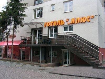 Отель Бюргер Плюс