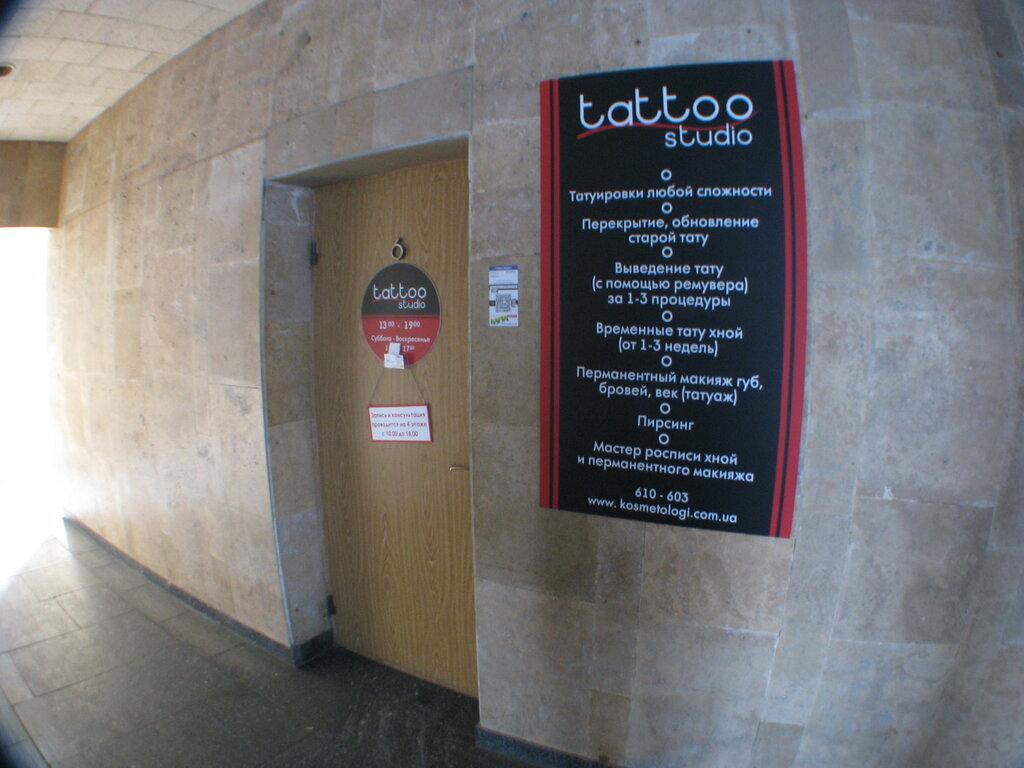 салон краси — Tattoo Studio салон Тату и Пирсинга — Чернігів, фото №6