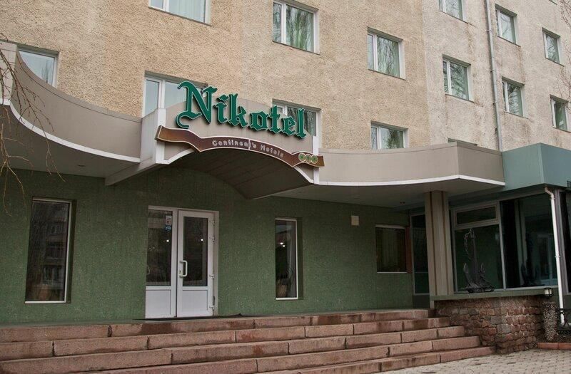 Гостиница Nikotel