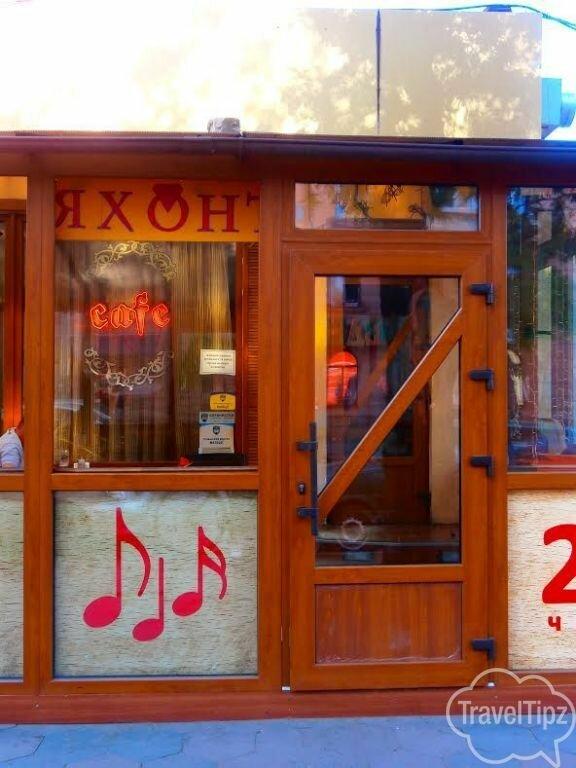 кафе — Яхонт — Одесса, фото №3